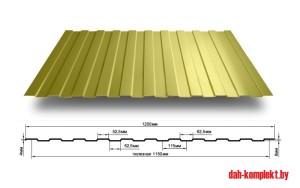 С-8х1150 Ширина листа габаритная: 1200 мм. Ширина листа полезная: 1150 мм. Высота профиля: 8 мм. Толщина металла: 0,45-0,7 мм.